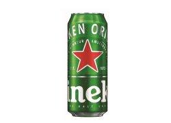 Heineken Pivo ležák světlý 0,5 l
